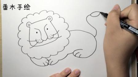 教你画狮子简笔画, 幼儿简笔画大全, 零基础也能学会哦
