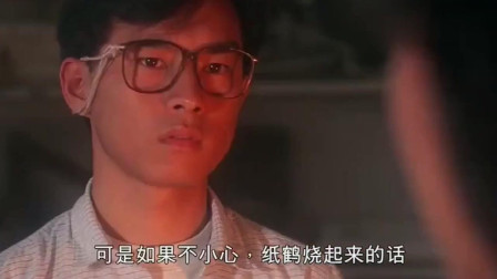 《僵尸福星仔》男子竟在古宅, 摸下日本军刀, 没想到被日本鬼控制了