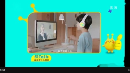 金鹰卡通2019包装改版(节目片尾等)