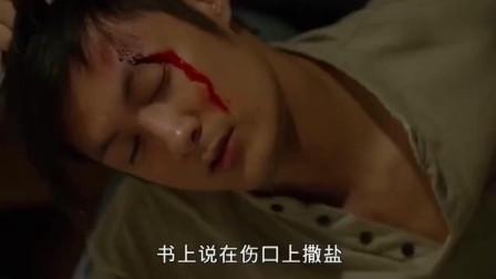 《黑白战场》余文乐太讲义气, 没想到小弟不到10秒就全招了, 弱爆了