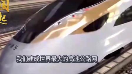 台媒称两岸差距太大, 台湾花20年才建50公里高铁, 望中国大陆帮忙