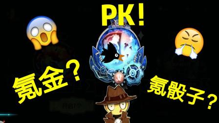 第五人格: 和芒果PK欧气! 氪金和氪骰子谁更欧?
