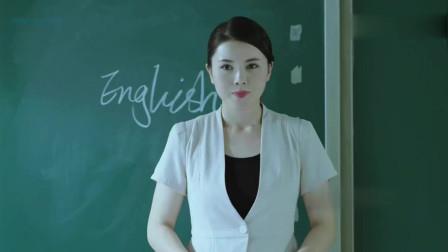 孩子上课回答问题花样多, 一言不合就唱歌, 美女老师也是无奈的没办法