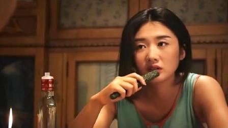 东北人在电影里的精彩片段