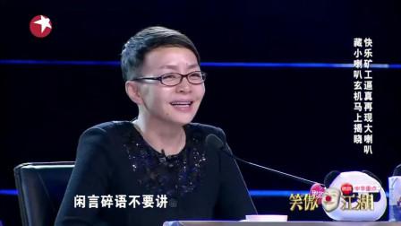 笑傲江湖: 小伙学父亲说话, 笑抽宋丹丹, 父子俩太有才了!