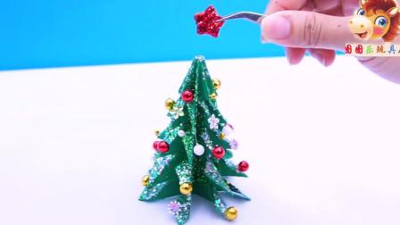 益智幼儿儿童房的手工圣诞树, 装点星星灯海洋球灯