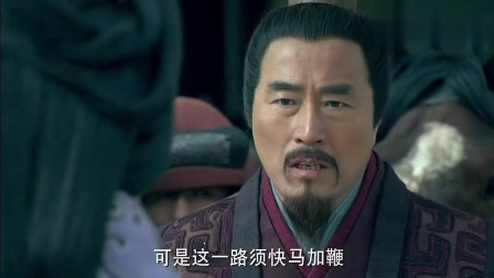 《楚汉传奇》: 刘邦命不久矣, 张良已经和萧何开始商量对策了, 好可怕!