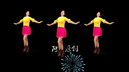 16步健身广场舞《小妹甜甜甜》杨钰莹演唱,太好听好看