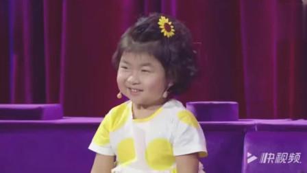 了不起的孩子, 萌娃李欣蕊表演拿手节目雨露均沾, 全场嗨翻