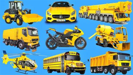亲子快乐学工程车: 早教经典双语课程, 手把手教宝宝学挖掘机和卡车的名称