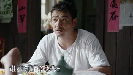 《大江大河》卫视预告第5版20190104:雷东宝打电话告知宋运辉结婚事实,宋运辉替姐姐抱不平心生怨气