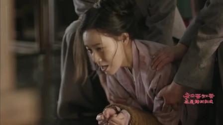 林小娘竟然被亲生儿子家法伺候, 叫声凄惨, 有点心疼林小娘了