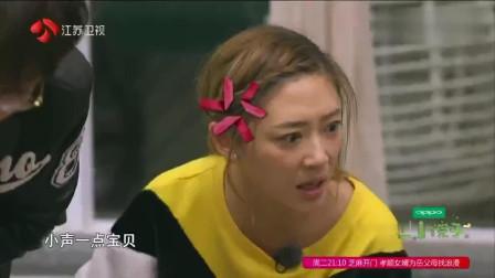 陈小春吃饭太大声, 应采儿直接一巴掌过去, 太逗了!
