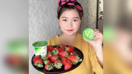 草莓酸奶慕斯蛋糕 1