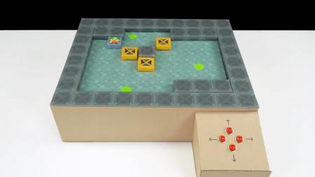 纸板玩具系列, 推箱子游戏机的制作方法, 手工难度3颗星!