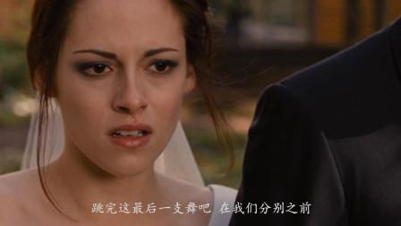 离婚告别曲《just one last dance》, 每次听都忍不住想流泪, 听的人心碎