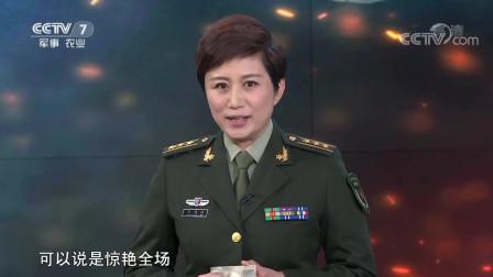 """军事科技: 在中国空军的""""大家庭""""里有这样一款战机, 它行事低调却总是媒体关注的焦点!"""