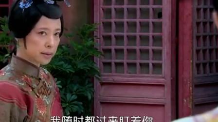紫薇被老佛爷调去御膳房遭桂嬷嬷为难 庄师傅出手相助!