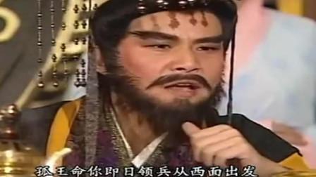 纣王命黄飞虎率100万大军抢美女 并且赐飞龙斩将刀 上斩天王!