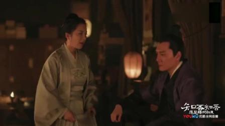 知否冯绍峰终于认清曼娘的真面目, 愤怒斥责看着太爽了