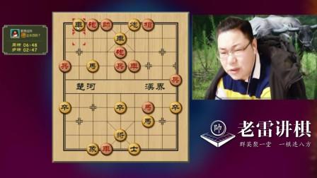 要学你们就要学这种棋, 有大局观、打击感强、思路清晰, 简单明了