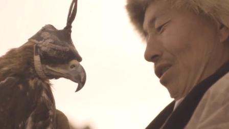 最美中国 第一季 柯尔克孜族人与鹰世代相袭的情断不了,驯鹰成了一种消遣和乐趣