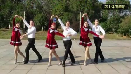 高雅的交谊舞中三步《浪漫草原》跳舞也可以很高大上