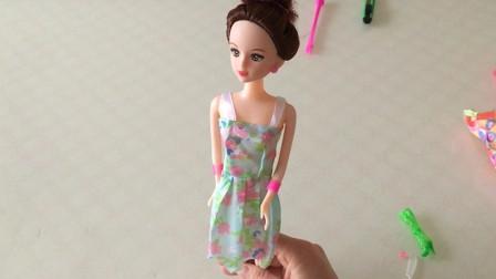 芭比公主换装游戏 亲子过家家游戏视频 北美玩具