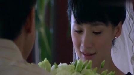 我是一棵小草: 小草婚礼上, 小草独自站在门口等父亲, 父亲会来吗