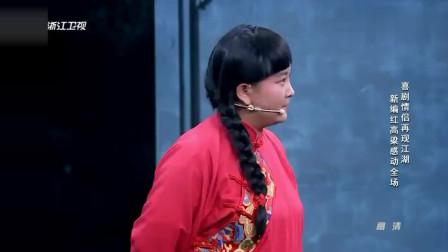 喜剧总动员, 贾玲和陈赫是一个比一个搞笑, 太搞笑了