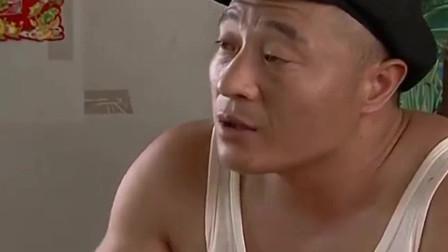 乡村爱情, 赵四回家老是偷着笑, 老四也是个性情中人!