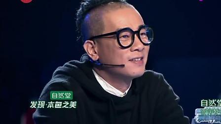 舞林争霸: 东北小伙一段舞蹈让陈小春在台下跟着动起来, 观众直接站起来了