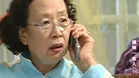 搞笑一家人: 文姬想买牛尾巴, 海美却让她自己看