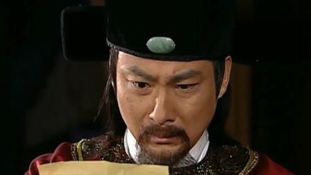 龙巡天下: 想不到救国主和珊珊的哑巴大婶, 竟然是县令的妻子!