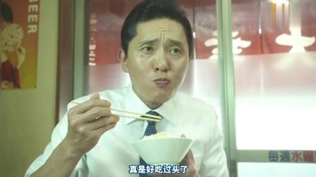 孤独的美食家: 朝鲜凉拌三色盘, 叔还是第一次呢!