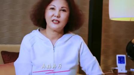 火星情报局: 钱枫妈妈超喜欢郭雪芙, 发话让钱枫赶紧追