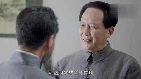 中国历史上最重要的四年, 把中国改变的天翻地覆