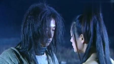 蝶舞天涯: 吕布觉得貂蝉不再是以前那个人, 他决定分手, 虐恋!