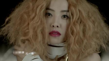 蔡依林正规专辑《呸》收录曲《自爱自受》官方MV