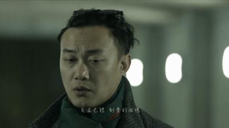 陈奕迅正规专辑《米·闪》收录曲《不如承诺来的简单》官方MV