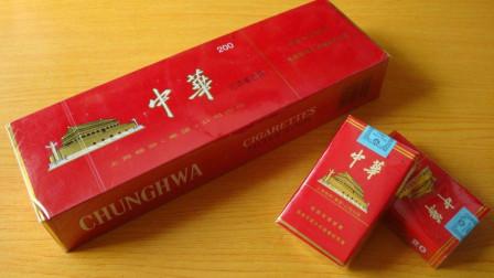 为什么一包软中华烟在中国卖六十多元, 而在日本只卖二十多元?