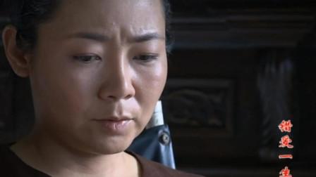 错爱一生: 凤姑恢复记忆来找好婆, 向她讲述忆罗身世, 表示后悔