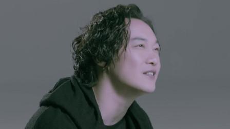 陈奕迅正规专辑《准备中》收录曲《喜欢一个人》官方MV