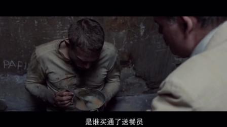 一部与肖申克齐名的越狱电影