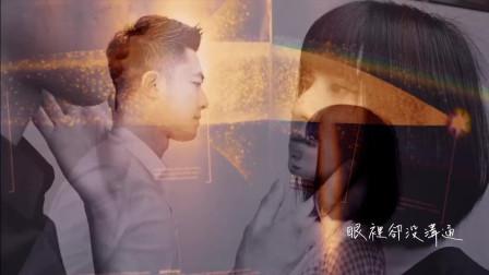 一首超好听的新歌, 来自陈奕迅的《床上的黑洞》单曲循环听!
