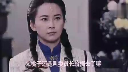 重庆谈判期间, 毛与漂亮女记者的精彩问答