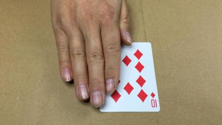 为什么手轻轻一挥, 扑克牌瞬间就变了? 原来秘密这么简单
