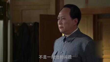 朱德元帅晚年为何一定要收拾这几个人, 刘少奇都不敢多说话