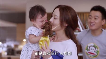 美女拿着芭比娃娃哄女儿,结果女儿越哭越大声,奶爸一抱立马安静