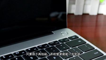 【叶秋评测】华为Matebook13商务轻薄笔记本电脑